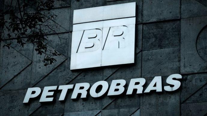 S&P eleva perspectiva de crédito da Petrobras