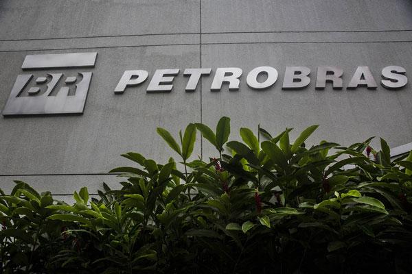 Resultado de imagem para Petrobras informa sobre o leilão dos volumes excedentes ao Contrato de Cessão Onerosa